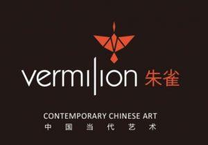 Vermilion Gallery